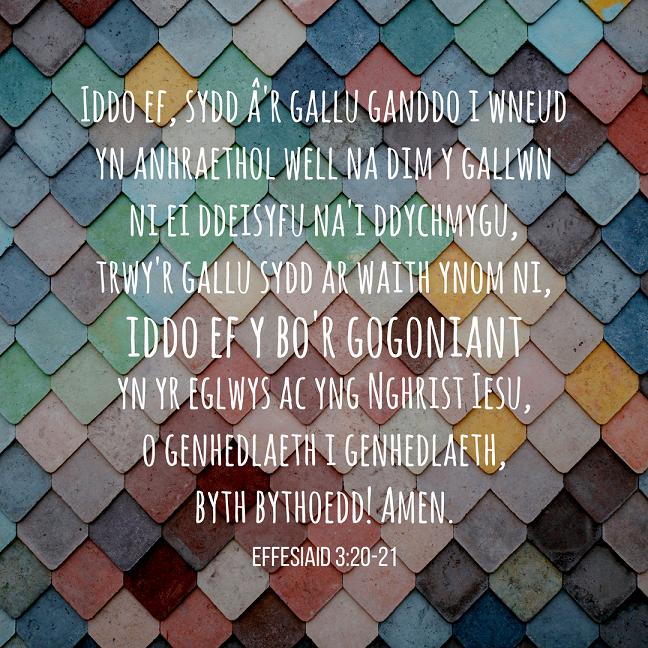 Effesiaid 3:20-21