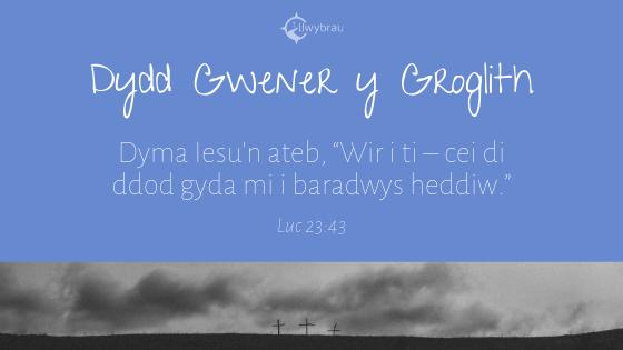 Luc 23:43